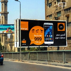 Orange promotes smartphone Tecno N9 with Jungle Tariff Plans