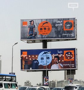 Orange renews service plans for Egyptian users
