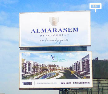 Al Marasem upgrades OOH campaign for Fifth Square