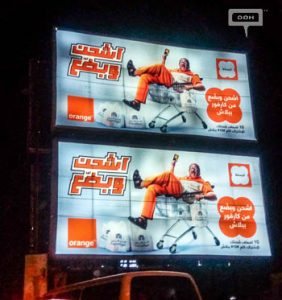 Orange Egypt launches joint offer with Carrefour