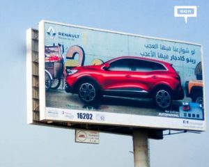 Renault presents the new hands-free parking feature in Kadjar