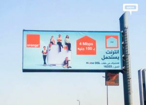 Orange Egypt launches new DSL packages