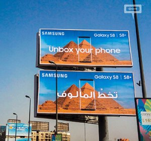 Samsung launches S8 and S8+ over the Pyramids