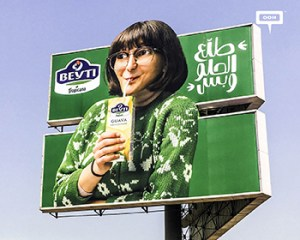 Beyti brings creativity back to the billboards