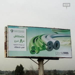 HD Bank reveals new branding campaign