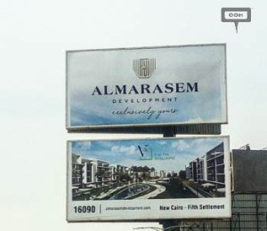 Al Marasem ends February with strong OOH presence