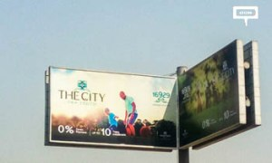 The City expands OOH reach across Greater Cairo