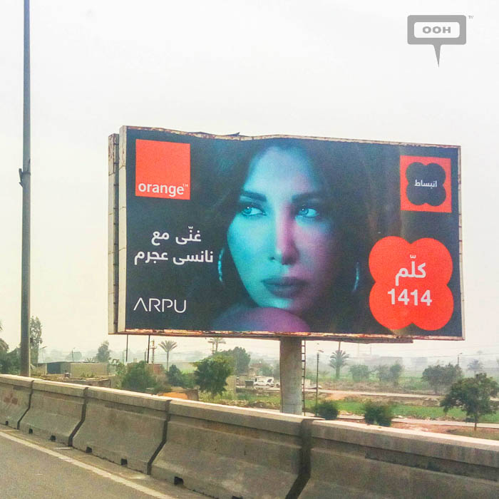 Orange continues the promotion of music with Nancy Ajram