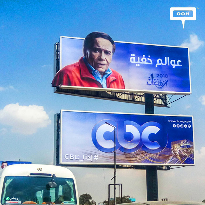CBC presents their shows for Ramadan with new OOH