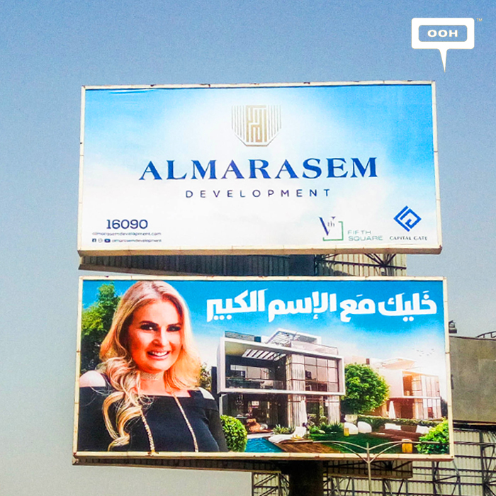 Al Marasem promotes 2-in-1 with new brand ambassador