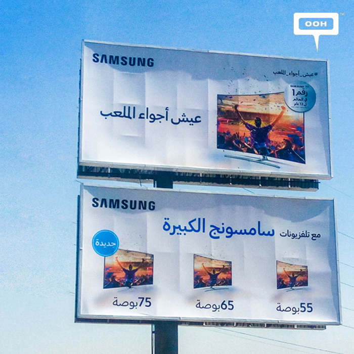 Samsung promotes their biggest TVs