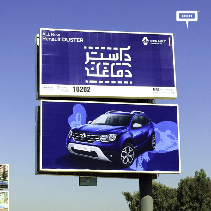 EIM presents the new Renault Duster with OOH