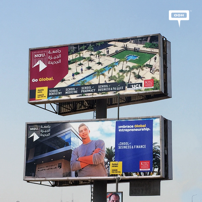 Newgiza University calls for admissions with new OOH