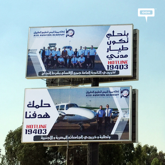 New OOH from ATIS Aviation Academy