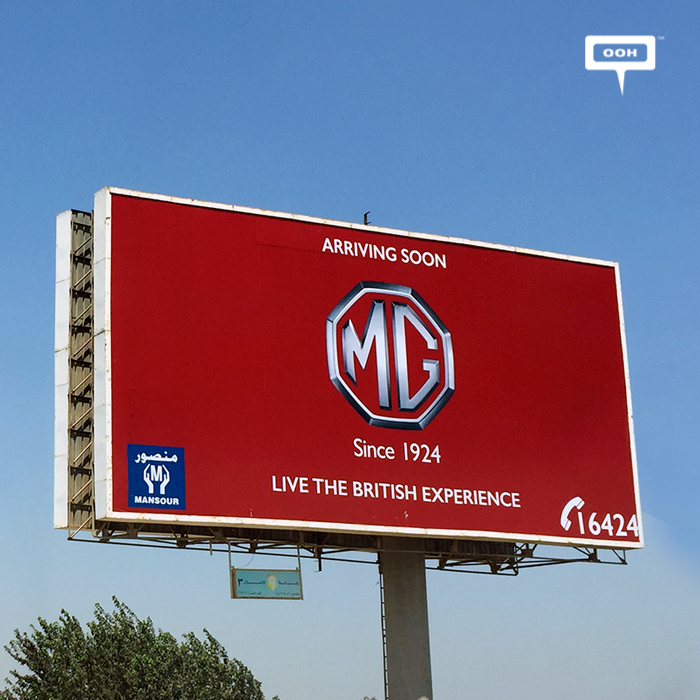Mansour announces exciting launch of MG cars