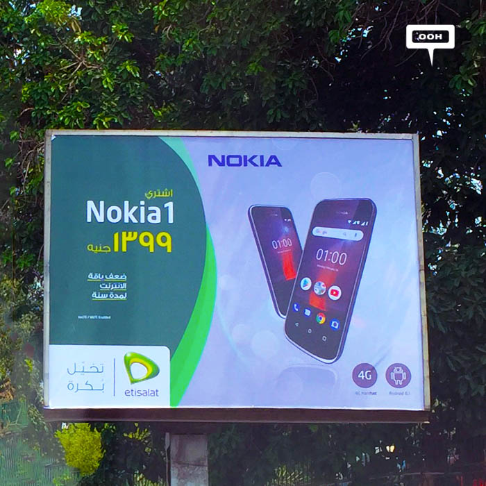 Etisalat launches cross-promotion with Nokia