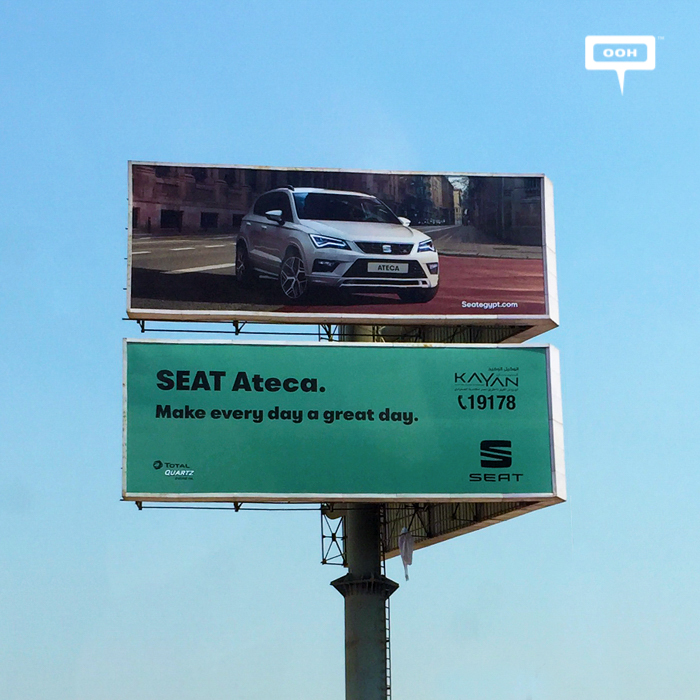 KAYAN presents the new SEAT Ateca in Egypt