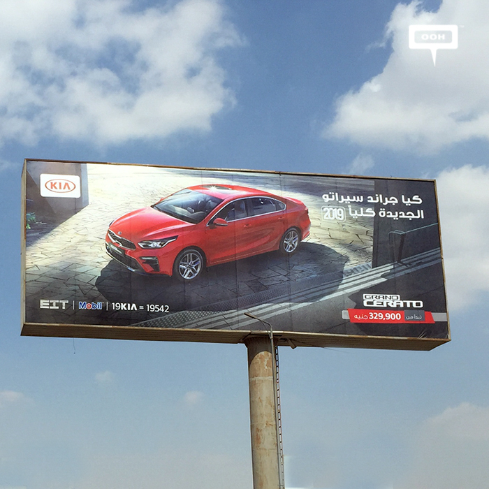 EIT presents the new KIA models for 2019