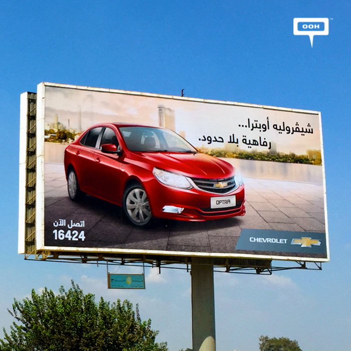 New Chevrolet Optra presented on the billboards
