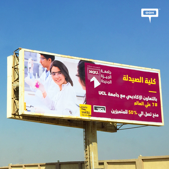 NGU extends OOH campaign for last-call admissions