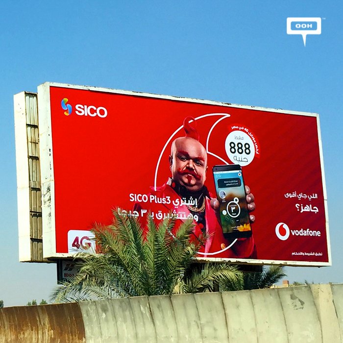 The Genie returns to Vodafone with SICO offer