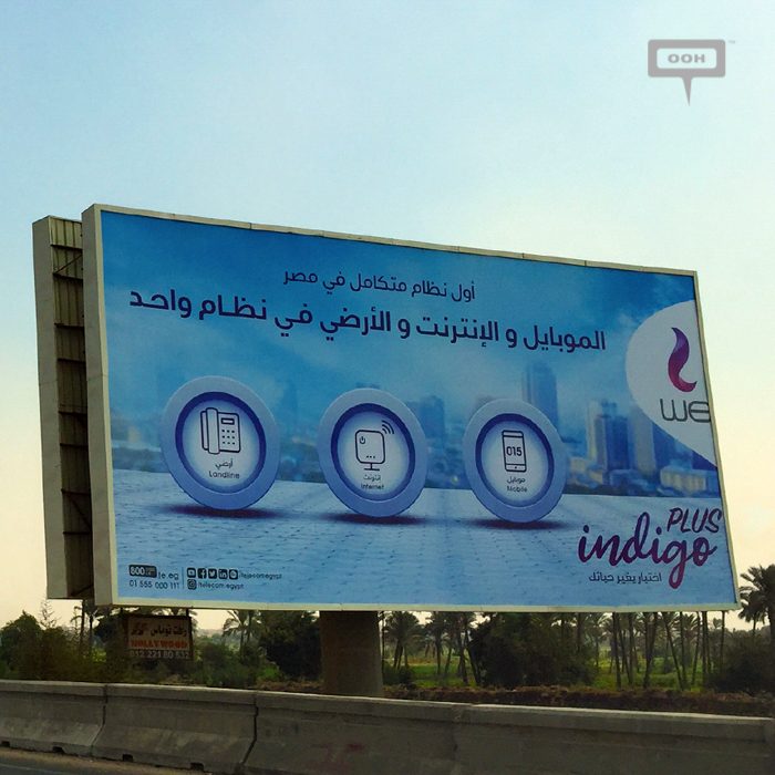 New brand positioning outdoor campaign from WE