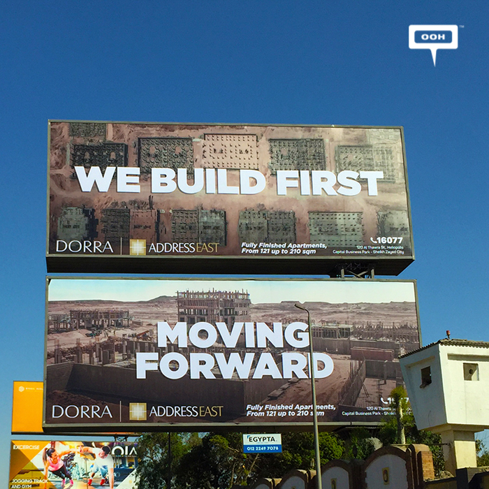 Address East resumes promotion with brand positioning OOH