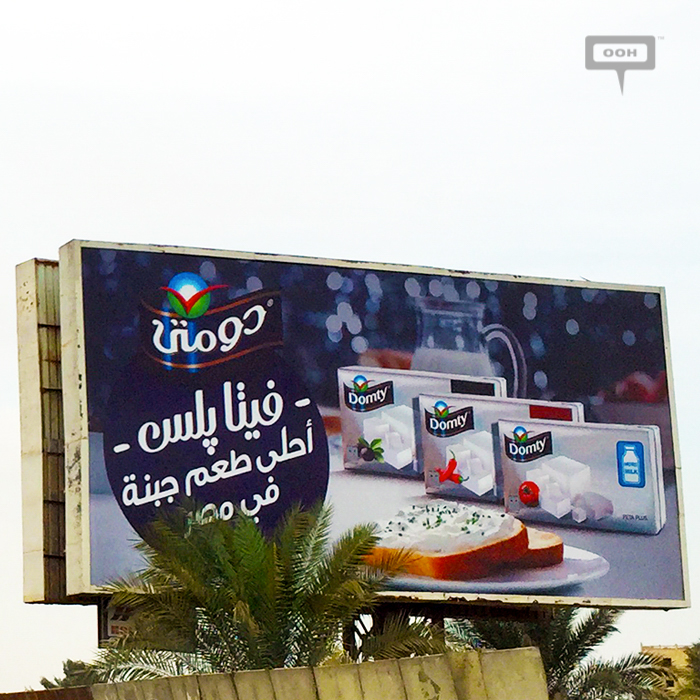 Domty promotes cheese range with OOH campaign