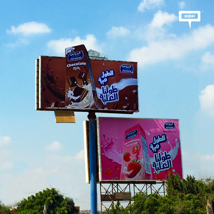 "Almarai joins ""Back-to-School"" season with creative OOH"