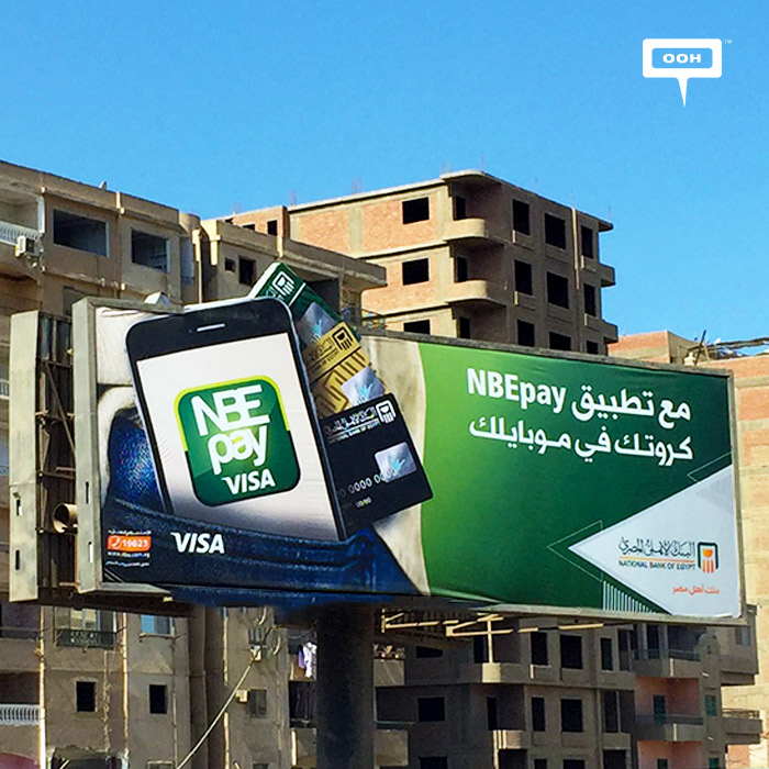 NBE promotes NBEpay Visa mobile App with new OOH campaign