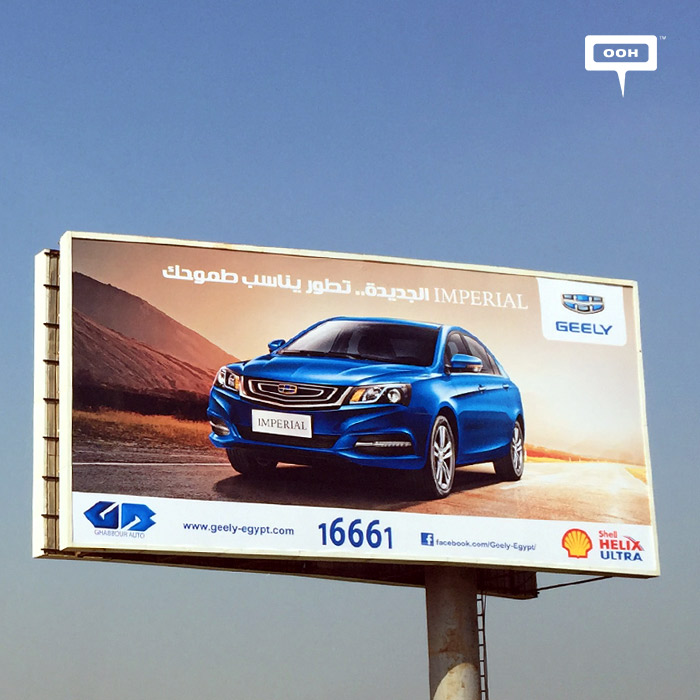 Ghabbour Auto presents the new models of CHERY and GEELY