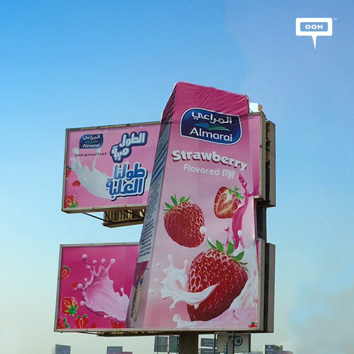 "Almarai extends ""Back-to-School"" campaign with new die-cuts"