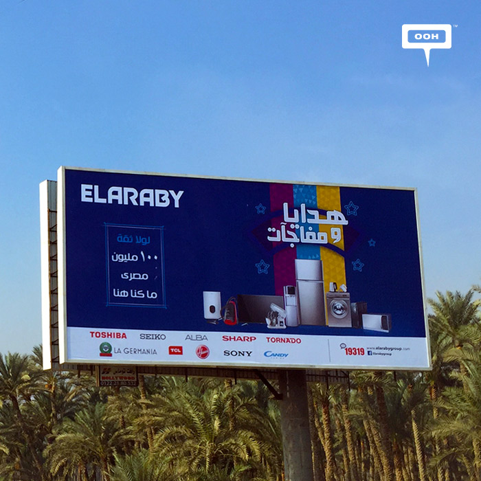 """El Araby competes Black Friday with """"gifts and surprises"""""""