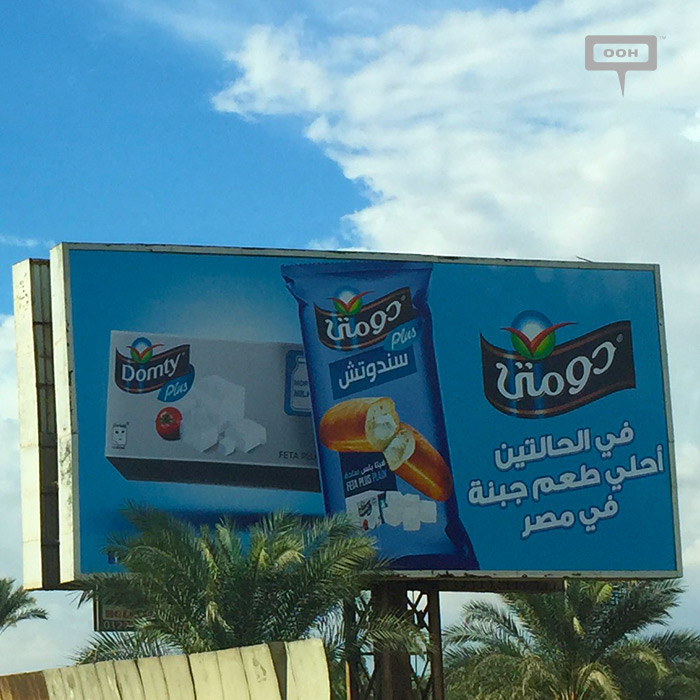 Domty launches multi-product outdoor campaign
