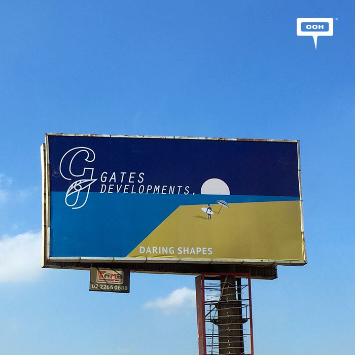Gates Developments hits the billboards for the first time