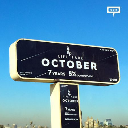 Life Park October returns to the billboards with new launch