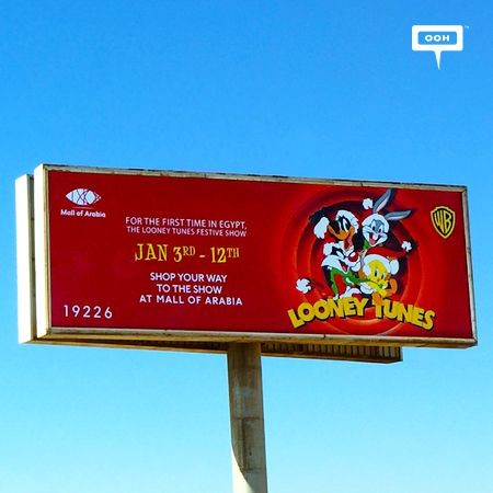 Mall of Arabia brings the Looney Tunes show to Egypt