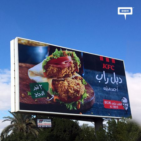 "KFC promotes ""Double Wrap"" with outdoor campaign"