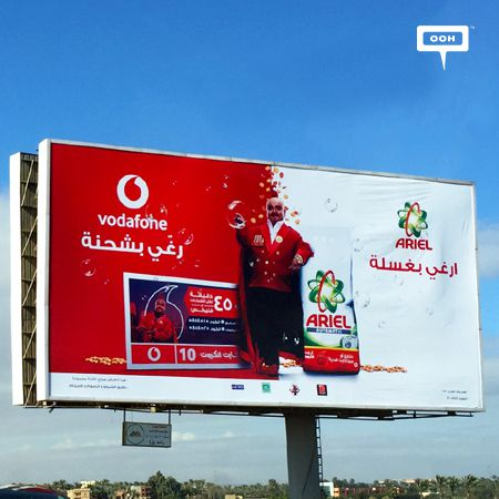 Vodafone and Ariel join forces in cross-promotion