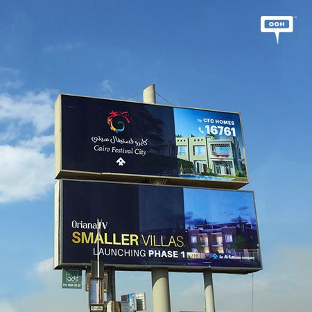 "CFC Homes caters to a wider audience with ""smaller villas"""
