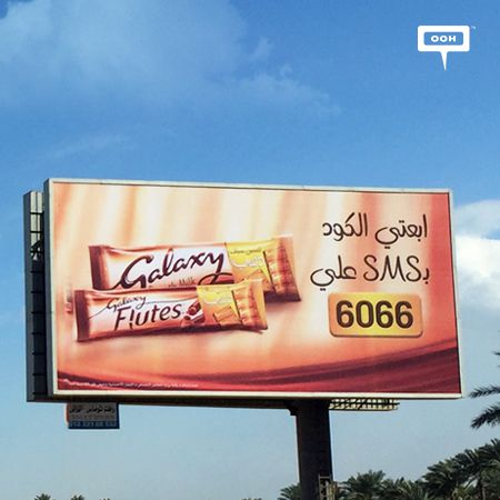 Galaxy celebrates the New Year with gold bars