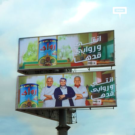 Chefs Hassan, Yousry and Naglaa brand ambassadors in Rawaby's campaign