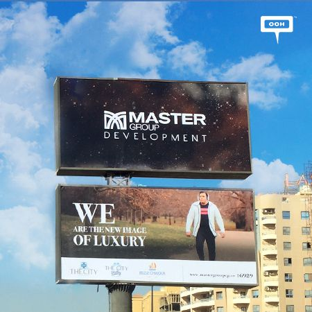 Master Group continues branding with Mohamed Fouad