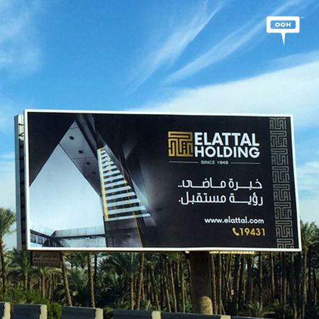 El Attal positions brand with Out-Of-Home