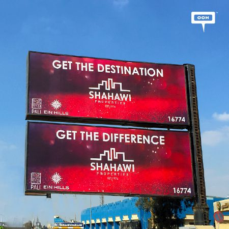 El Shahawi upgrades OOH campaign to reinforce branding