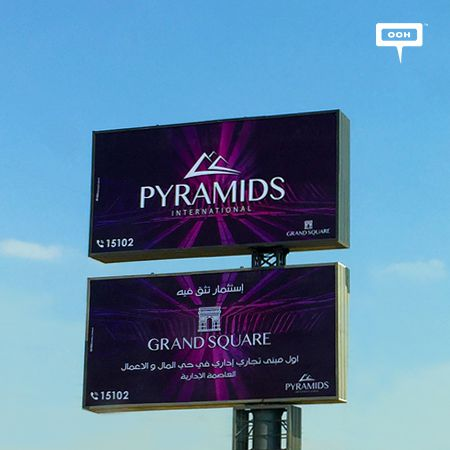 Pyramids announce first mall in the New Capital