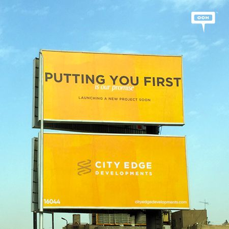 City Edge teases Cairo audiences with OOH branding campaign