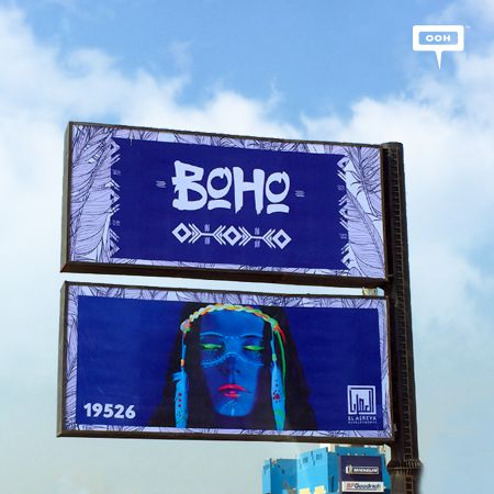 "El Asreya presents new project ""BOHO"" with OOH campaign"