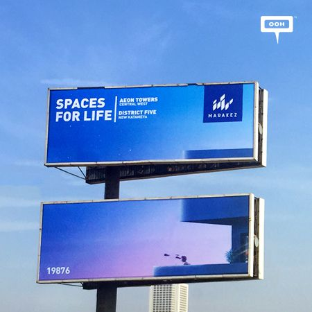 """MARAKEZ repeats multi-project OOH with """"Spaces for Life"""""""