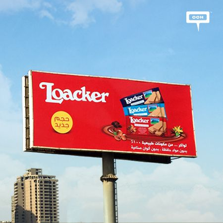 Loacker launches new size of wafer biscuits
